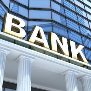 Банки Наровчата