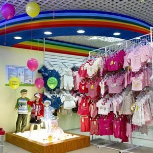 Детские магазины Наровчата