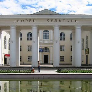 Дворцы и дома культуры Наровчата