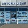 Автомагазины в Наровчате