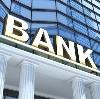Банки в Наровчате
