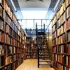 Библиотеки в Наровчате