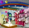 Детские магазины в Наровчате