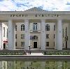 Дворцы и дома культуры в Наровчате
