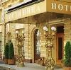 Гостиницы в Наровчате