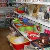Магазины хозтоваров в Наровчате