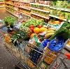 Магазины продуктов в Наровчате