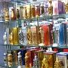 Парфюмерные магазины в Наровчате