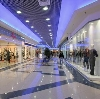 Торговые центры в Наровчате