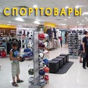Спортивные магазины Наровчата